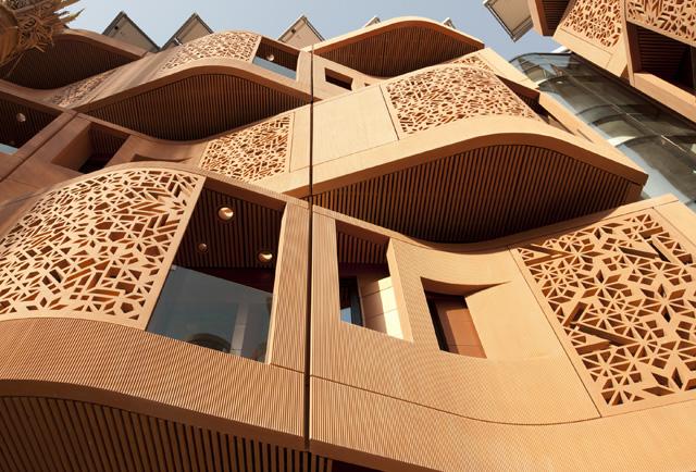 Fachada do Masdar City Institute