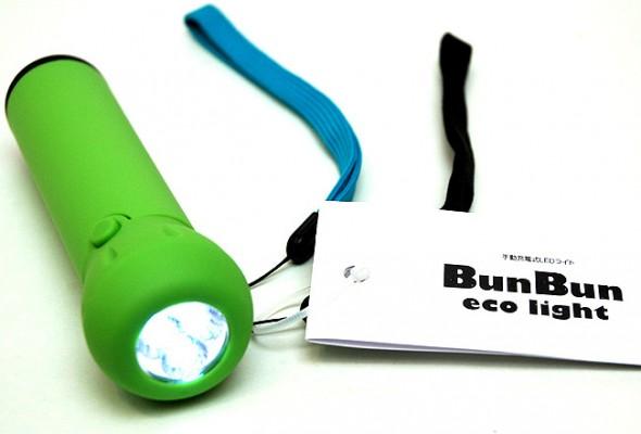 Eco Light