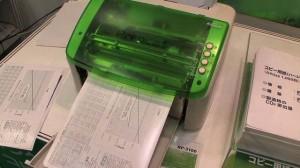 Impressora PrePeat