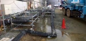 Vazamento de água radioativa